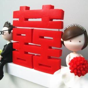 Chinese Wedding Mantou Photo Frame ..